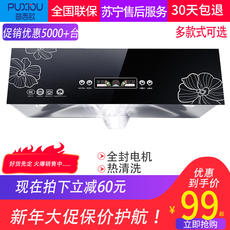 Kitchen range hood household small wall-mounted top suction type range hood Chinese special large suction