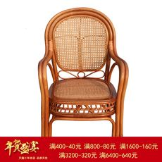 Real rattan chair natural plant rattan tea house balcony chair three-piece five-piece combination armchair wicker chair
