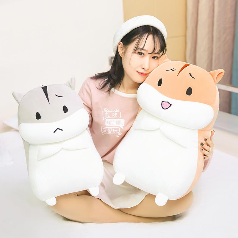 可爱仓鼠毛绒玩具抱枕抱着睡觉的公仔床上超软玩偶娃娃生日礼物女