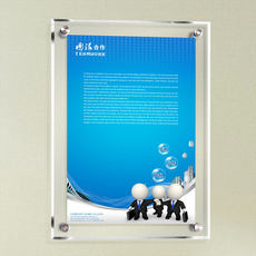 Transparent Acrylic Display Board Customized Billboard Wall Double Layer Plywood Poster Frame Plexiglass Display Frame