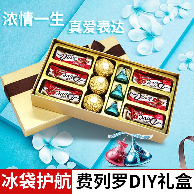 费列罗巧克力礼盒装送女友进口费雷罗DIY费力罗情人节生日礼物