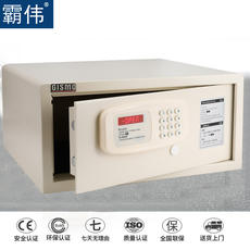 Home small hotel hotel room home office electronic password safe deposit box wall safe deposit box