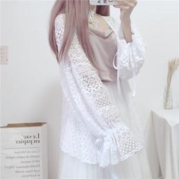 夏季女装新款韩版学生蕾丝宽松灯笼袖长袖中长款防晒衫薄款雪纺衫