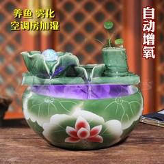 景德镇陶瓷金鱼缸养鱼盆客厅小型流水摆件家用造景锦鲤风水鱼缸