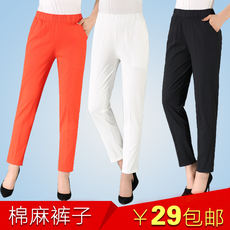 Middle-aged and older women's pants summer thin section elastic high waist nine pants old people loose large size mother cotton pants