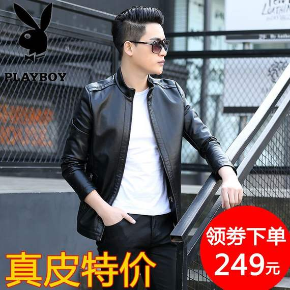 Men's leather men's 2018 spring new thin handsome gas jacket Slim tide motorcycle Korean casual jacket