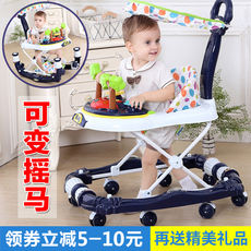 Baby infant child toddler walker multi-function anti-rollover 6-12/18 months boys and girls anti-o leg step