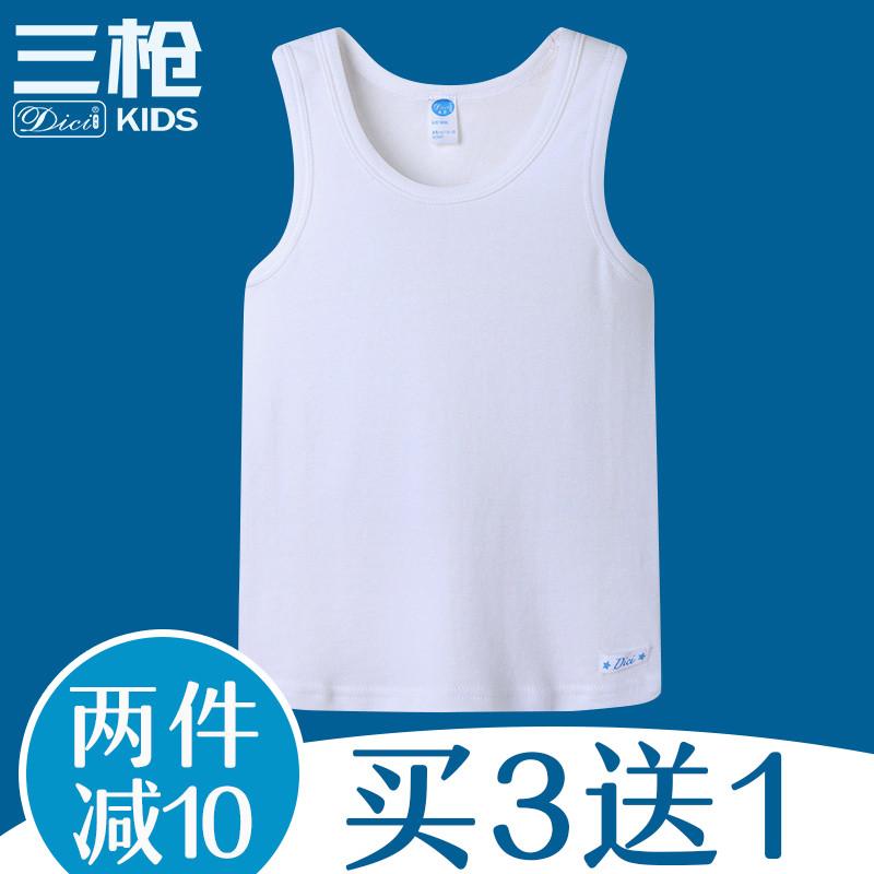三枪儿童背心100%纯棉纯色打底衫 透气男童全白色背心全棉170cm
