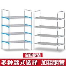 Shoe rack long section simple multi-layer widening dormitory college dormitory large economy home space