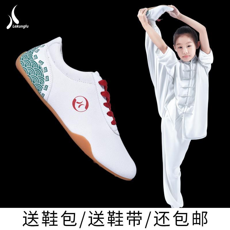 太极鞋男女帆布鞋武术练功鞋牛筋底成人功夫鞋男训练鞋儿童武术鞋