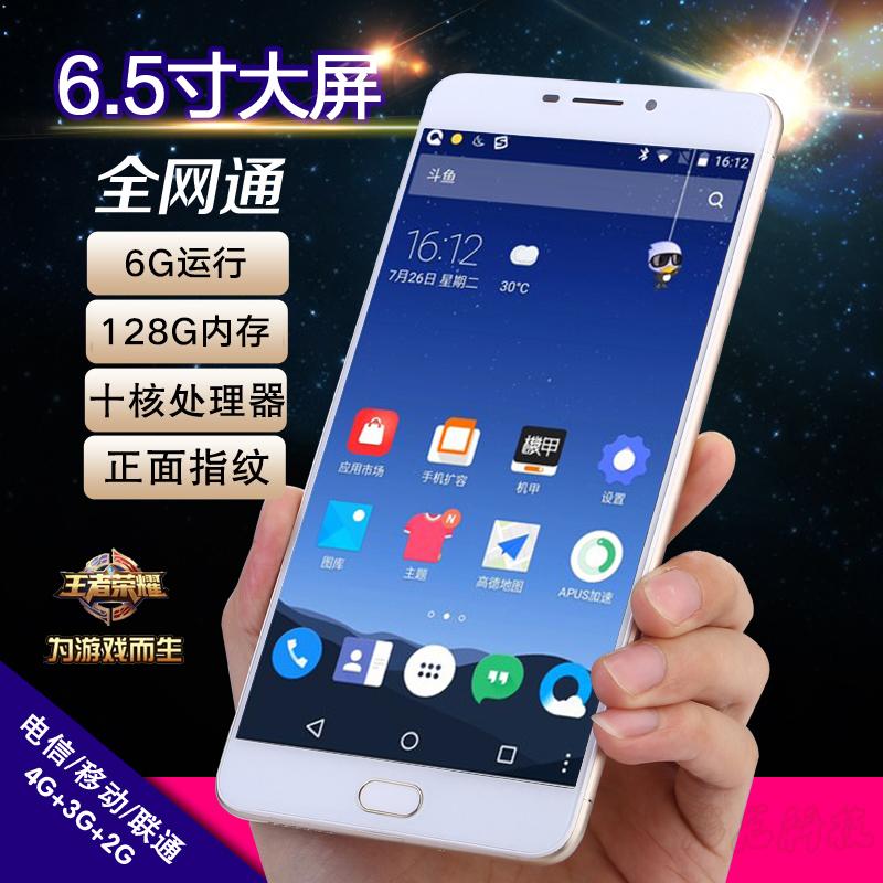 6.5寸大屏智能手机6g运行128g内存十核超薄指纹全网通双卡7寸平板