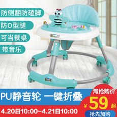 Baby walker mute wheel multi-function anti-o leg male baby girl 6-18 months walker anti-rollover