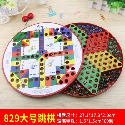 Portable checkers children's multi-function chess board glass ball parent-child wave beads children large wave chess seniors