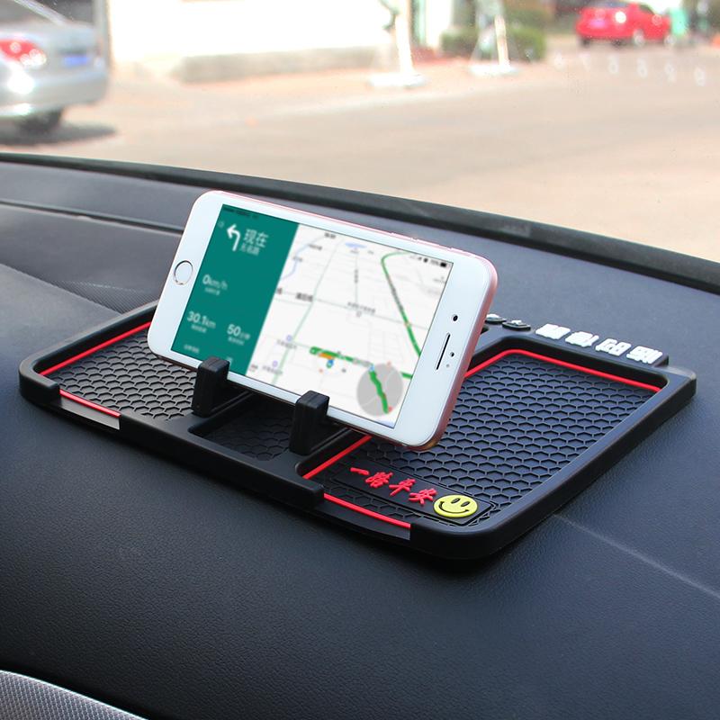 汽车手机支架车载防滑垫车内导航仪表台车载防嗮多功能置物垫装饰