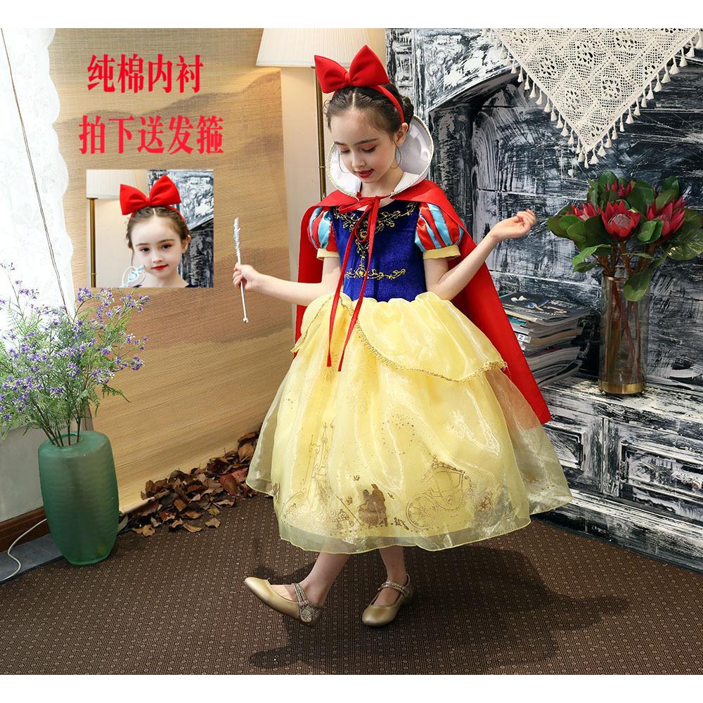 冰雪奇缘白雪公主裙女童夏季迪士尼网纱长裙蓬蓬裙表演礼服裙斗篷