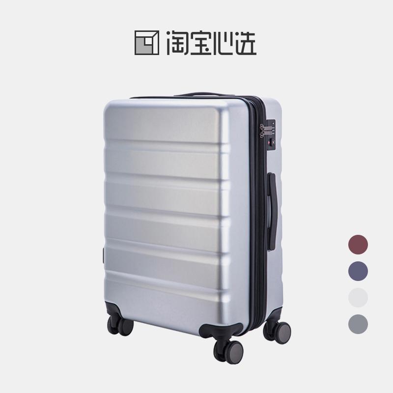 淘宝心选横纹PC膜可扩展拉杆箱男20寸万向轮旅行箱24寸