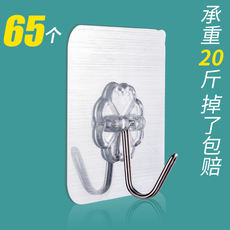 Hook strong adhesive door free punching hook wall wall hanging seamless load-bearing suction cup kitchen hook coat hook