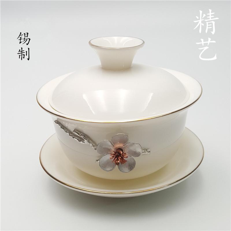 德化白瓷盖碗茶杯 普洱茶盖碗三才碗泡茶碗  功夫茶具 纯手工锡制