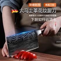 德国CUGF正品大马士革钢刀高硬度菜刀厨师专用菜刀家用锋利切肉刀