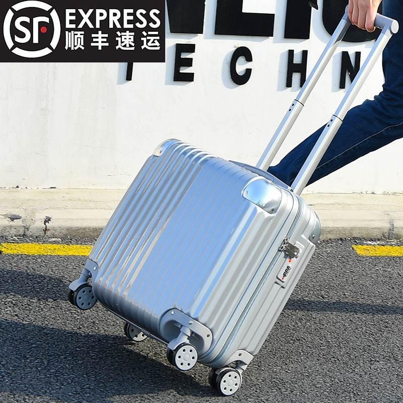 贴防水扩展男女骑行防盗脱卸官方透明迷你青年户外18寸行李箱包字