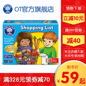 orchard toys购物清单shopping list儿童亲子桌面游戏宝宝桌游