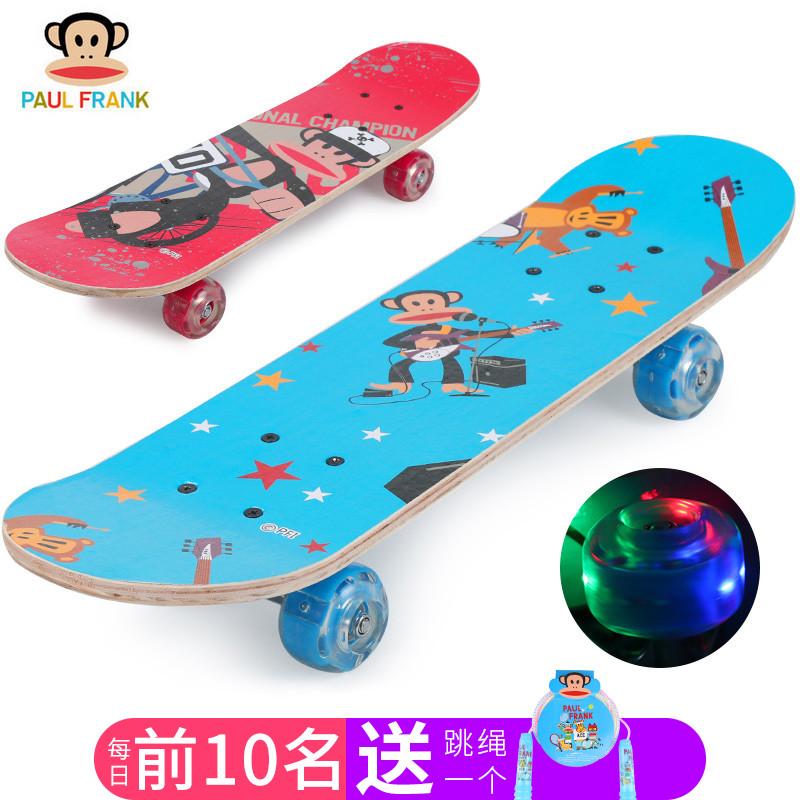 大嘴猴 儿童滑板车四轮初学者3-12岁男孩迷你小滑板8-10划双翘板4