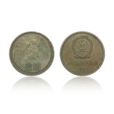 [1985 edition] China 1 yuan Great Wall coins commemorative coins non-new circulation phase roughly as shown