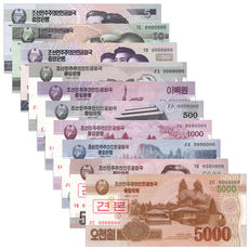 [Sample notes] UNC North Korea 10 (5-5000 yuan) a large set of banknotes foreign currency foreign currency