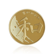 Xitengteng Creative Culture 2017 Chinese and calligraphy commemorative coins Group 5 and five commemorative coins and coins