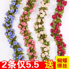 Simulation Rose Flower Rattan Indoor Air Conditioning Pipe Blocking Decorative Heating Water Pipe Wrapping Plastic Flower Vine