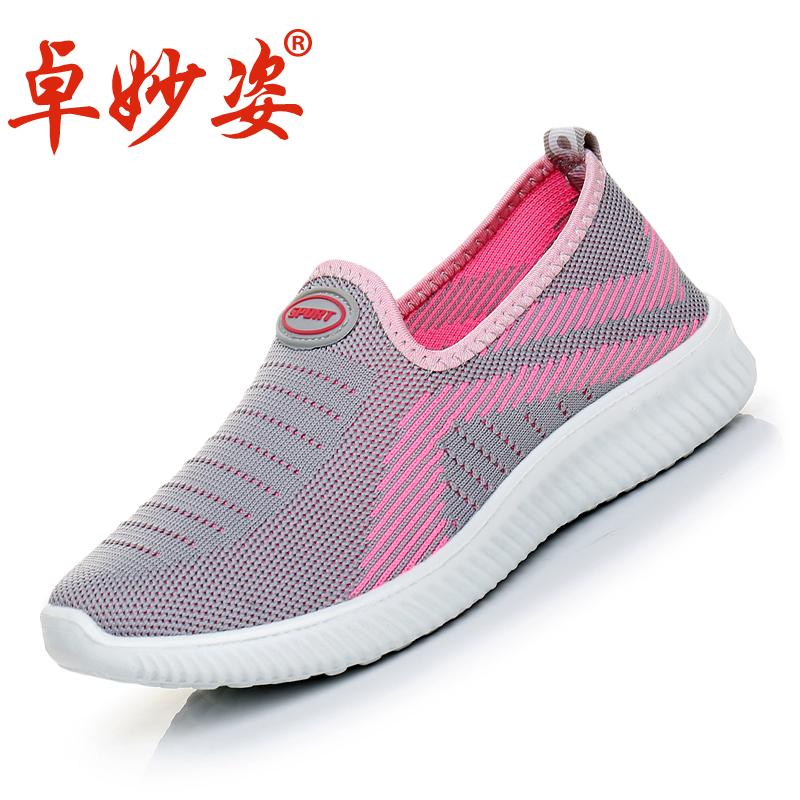 老北京布鞋女春秋中老年人妈妈鞋休闲鞋软底舒适防滑一脚蹬运动鞋