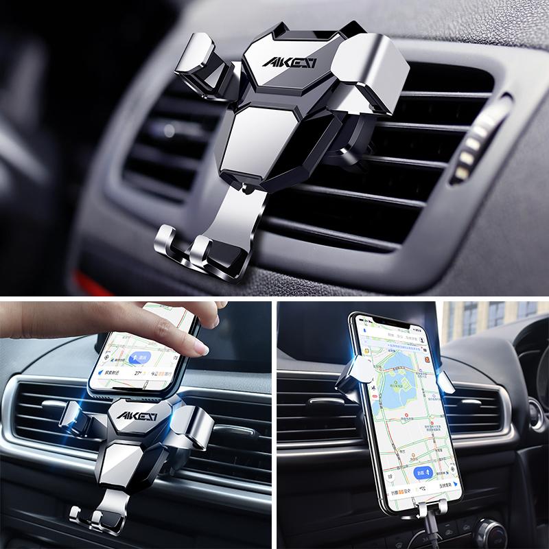 车载手机支架汽车出风口导航架车上卡扣式通用多功能支撑架