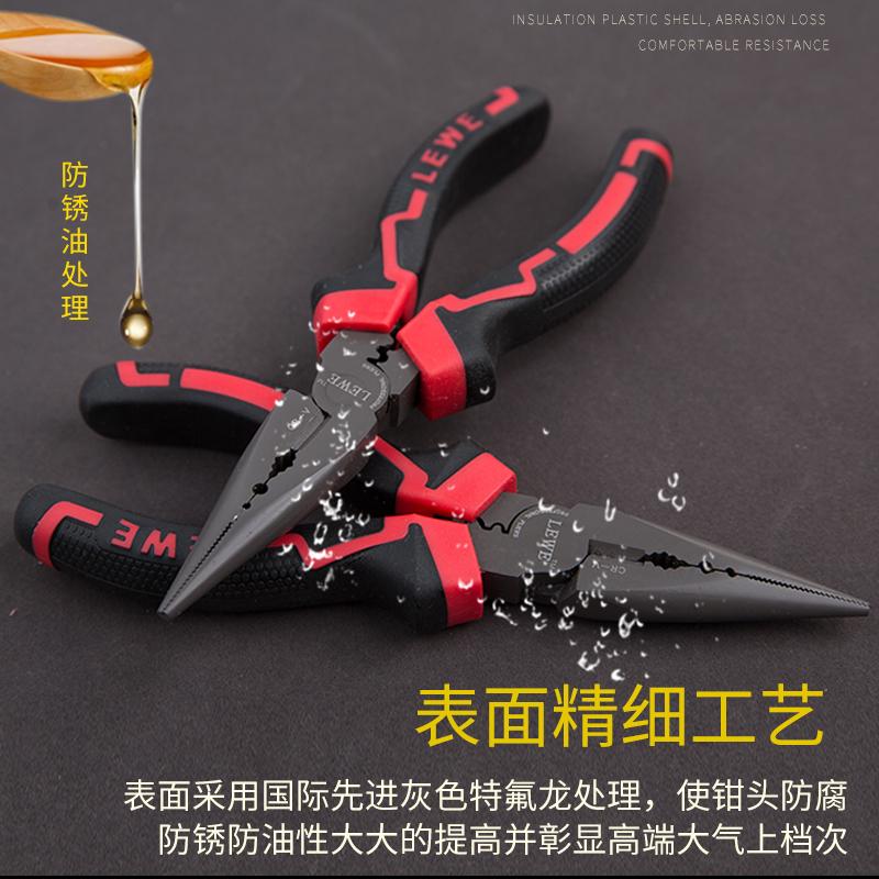 尖嘴钳子6寸8寸工业级合金钢压线电工多功能包邮日本进口德国包邮