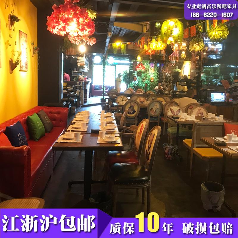 胡桃里主题音乐餐吧桌椅家具漫咖啡西餐厅椅子沙发卡座桌子定做