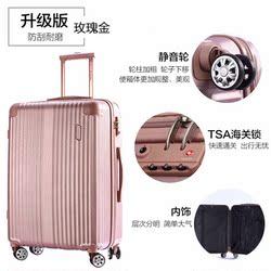 行李箱20寸女万向轮登机箱24寸拉杆箱旅行箱旅游箱包小箱子
