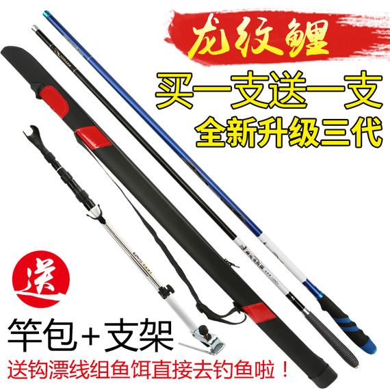Dragon squid 竿 hand 竿 carbon long section fishing rod ultra light super hard fishing rod set squid 竿 full size