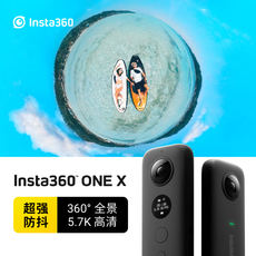 Insta360 ONE X sports panoramic camera Sports anti-shake Vlog camera handheld camera digital HD professional live camera 720 degrees viewing outdoor travel aerial underwater