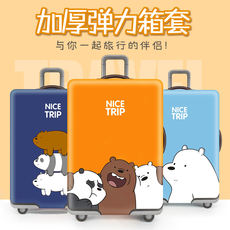 Elastic luggage case travel case cover trolley case dust cover 20/24/28/30 inch thick wear-resistant