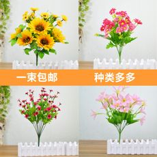 Single artificial flower artificial bouquet plastic flower artificial flower small bunch of fabric decorative flower inserted flower dried flower silk flower flower