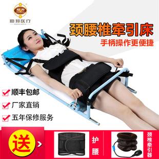 助邦腰椎牵引器拉伸治疗颈腰椎牵引床腰椎间盘突出牵引器医用家用