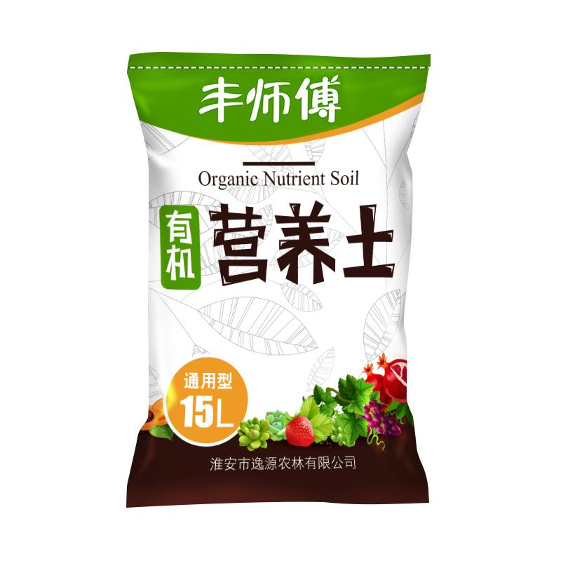 花土通用型30斤装多肉营养土大包包邮养花种菜种植土花卉泥土土壤