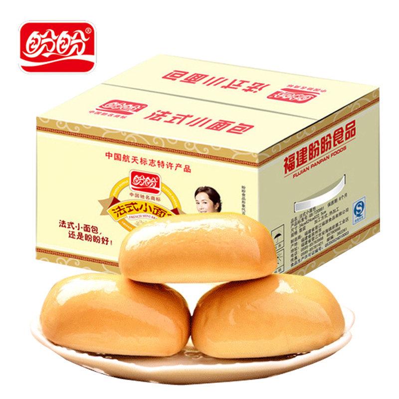 盼盼法式小面包1.5KG手撕软面包糕点心早餐食品小吃零食蛋糕整箱可领取领券网提供的3元优惠券