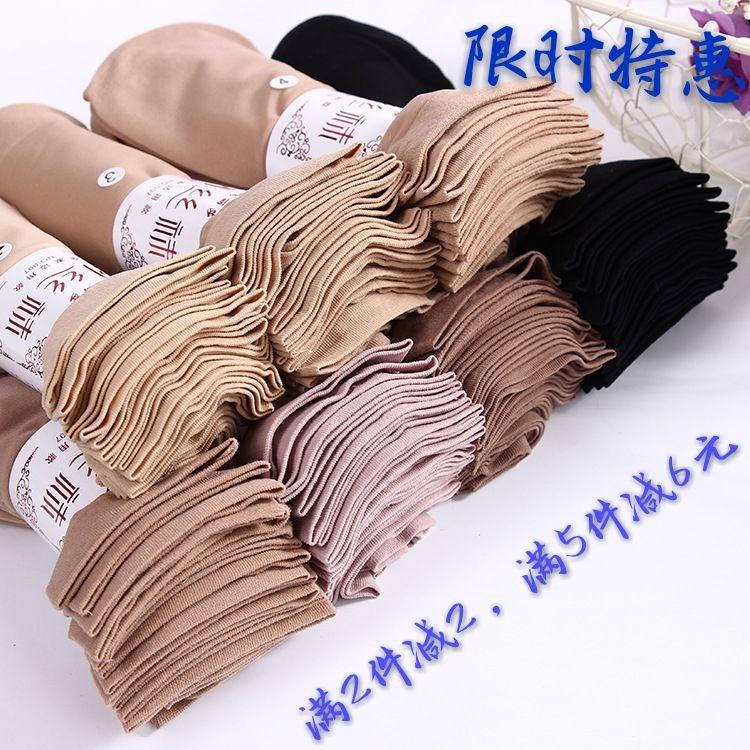 便宜夏季女超丝袜短袜弹力超超短薄款筒袜子钢丝浅口常规高超薄包