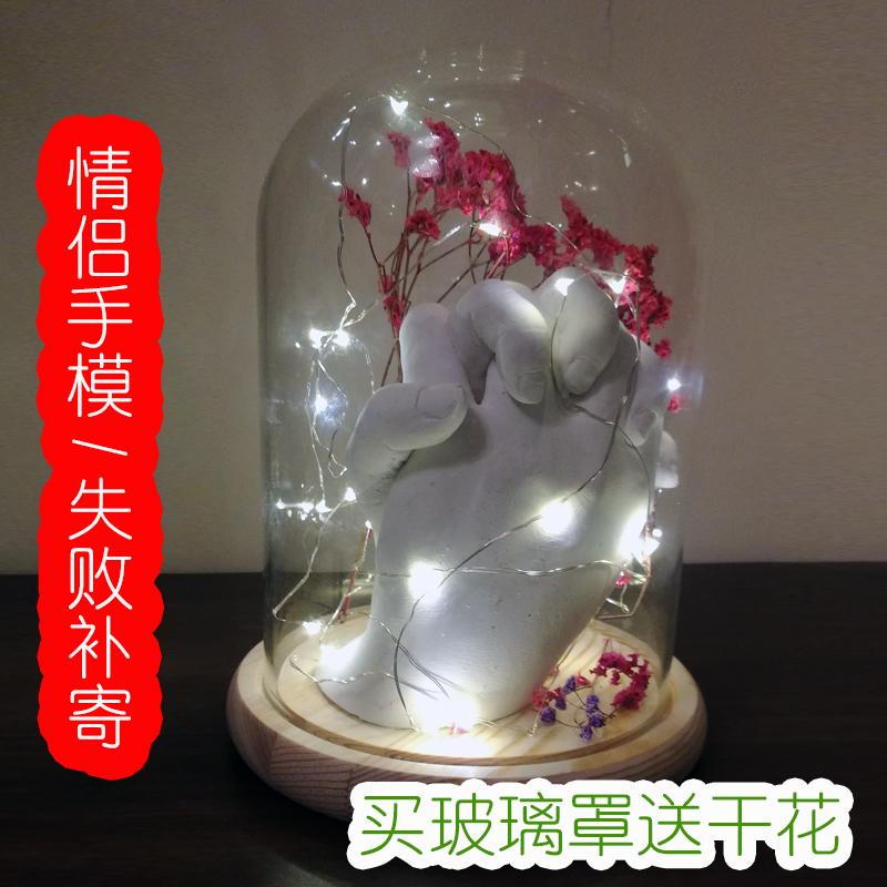 克隆粉套装3D情侣手模印模粉三d恋爱手膜材料抖音玩具DIY手膜粉