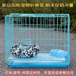 折叠狗笼子幼犬狗笼泰迪狗笼比熊型犬狗笼兔笼猫笼鸽子9接羿