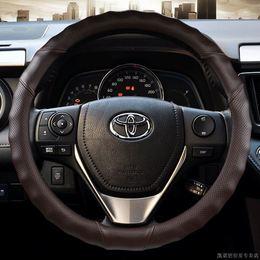 2013年新款丰田花冠EX方向盘套10/11老款威驰四季短皮革专用把套