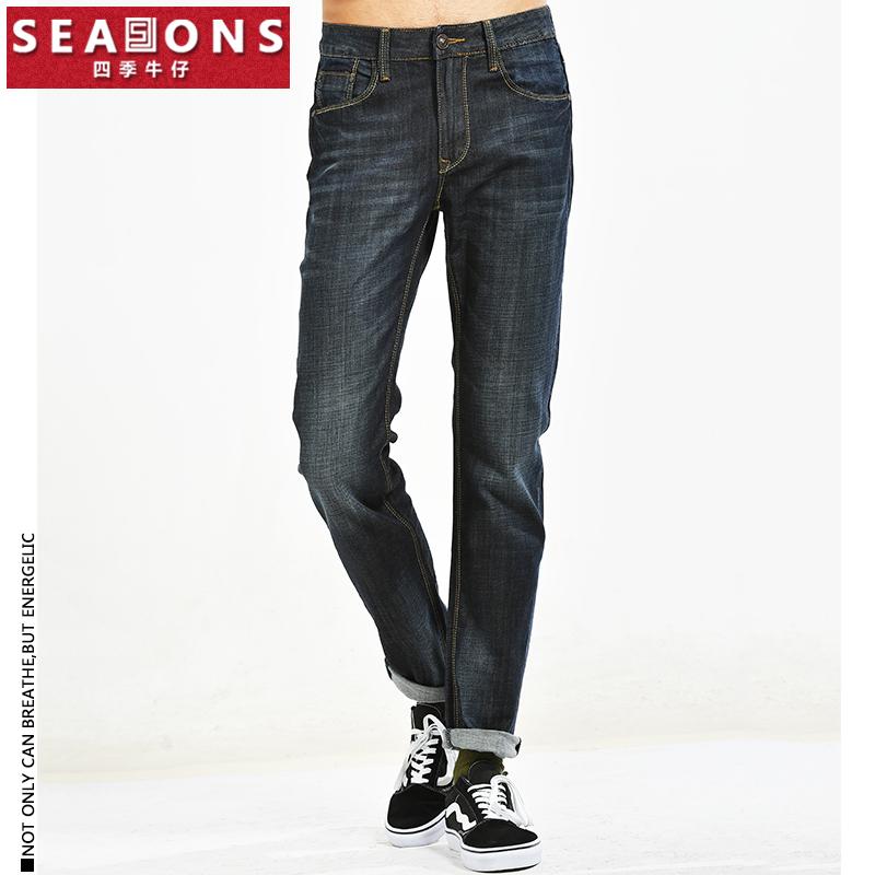 四季牛仔春季新品休闲塑形修身中腰青年时尚百搭长裤直筒牛仔男裤