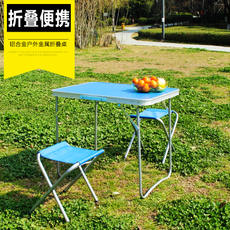 Wang Ou outdoor fold...