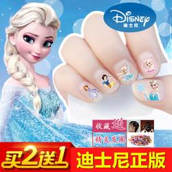 冰雪奇缘指甲贴纸女孩宝宝防水无毒美甲安全迪士尼儿童卡通指甲贴