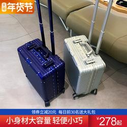 韩版拉杆万向轮18寸小行李箱男可爱迷你旅行皮箱包女登机密码箱子